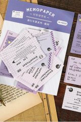 Kawaii Message Notes Memo - travel ticket - Germany
