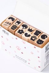 Wooden Rubber Stamp Set - sweet marks