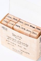 Wooden Rubber Stamp Set - memorial month