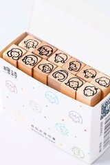 Wooden Rubber Stamp Set - smile