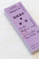 Japanese Message Notes Memo - train ticket - hakone