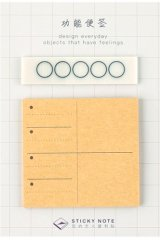 Kawaii Kraft Paper Planner Sticky Notes Memo - memo blue