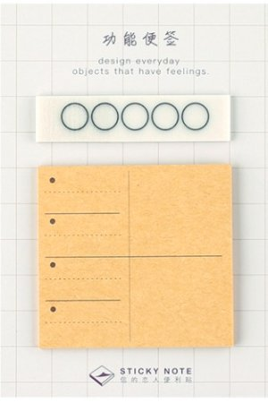 Photo1: Kawaii Kraft Paper Planner Sticky Notes Memo - memo blue