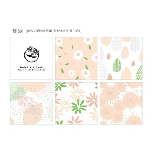 Photo2: Kawaii Japanese Glassing Craft Wrapping Paper Set  - white golden - shanhu