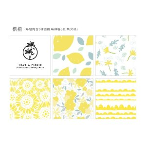 Photo2: Kawaii Japanese Glassing Craft Wrapping Paper Set  - white golden - wutong