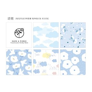 Photo2: Kawaii Japanese Glassing Craft Wrapping Paper Set  - white golden - songge