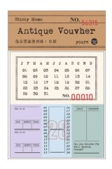 Retro Style Paper Planner Sticky Notes Memo - ticket - calendar