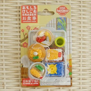 Photo1: Kawaii Japanese Puzzle Eraser - Japanese Food - made in Japan