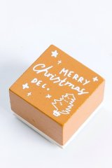 Wooden Rubber Stamp - Christmas - holiday wish