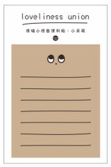 Kawaii Paper Memo Message Sticky Notes - Mood - cute