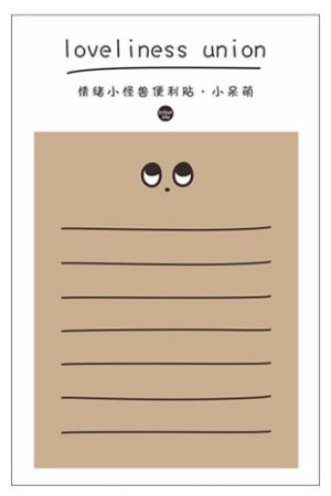 Photo1: Kawaii Paper Memo Message Sticky Notes - Mood - cute