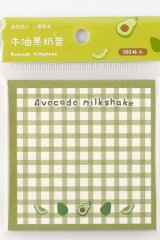 Kawaii Paper Planner Sticky Notes Memo - Sweet Gingham - avocado milkshake