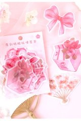 Kawaii Glassing Paper Bujo Journal Seal Sticker Sack Flake - Cherry Blossom - first story