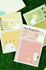 Kawaii Paper Sticky Notes Memo - white sugar - random pattern