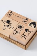 Wooden Rubber Stamp - All things - SUMO