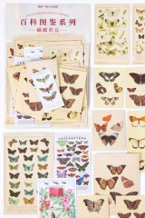 Kawaii Japanese Washi Paper Planner Supplies Sticker Sack - Encyclopedia Plant - Butterfly Island