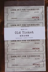 Vintage Style Office Supplies Memo Notes - Old Ticket - Railway Ticket