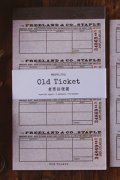 Vintage Style Office Supplies Memo Notes - Old Ticket - Food Stamps