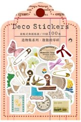 DIY Material Planner Label Sticker Sack Flake - creator - Daily little goodness