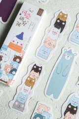 Kawaii Paper Bookmarks - Cuteness Institute