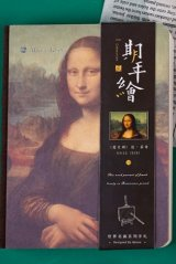 Kawaii Planner Journal Scheduler Note Book - Mona Lisa