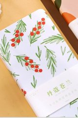 Kawaii Cute Hard Cover Planner Drawing Book - Red Berry