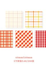 Kawaii Office Supplies Memo Notes - Gingham Party - Strawberry 200 sheets