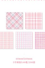 Kawaii Office Supplies Memo Notes - Gingham Party - Peach Girl 200 sheets