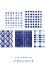 Kawaii Office Supplies Memo Notes - Gingham Party - Blue Night 200 sheets