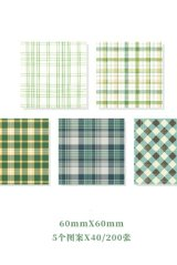 Kawaii Office Supplies Memo Notes - Gingham Party - Green Bean Ice 200 sheets