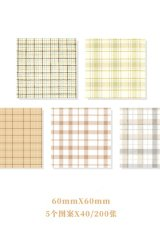 Kawaii Office Supplies Memo Notes - Gingham Party - Dusk 200 sheets
