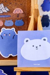 Kawaii Office Supplies Memo Notes - lovely animal - polar bear