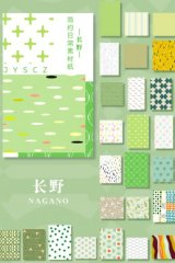 DIY Supplies Kraft Paper Materials - Simple Daily - Nagano