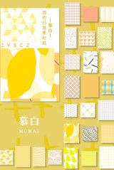 DIY Supplies Kraft Paper Materials - Simple Daily - Mubai
