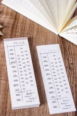 Unique Stationery Office Supplies Message Scheduler Notes Memo - Every Day