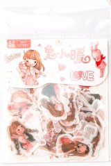 Kawaii Sticker Sack Flake - heart beat - warm rabbit girl