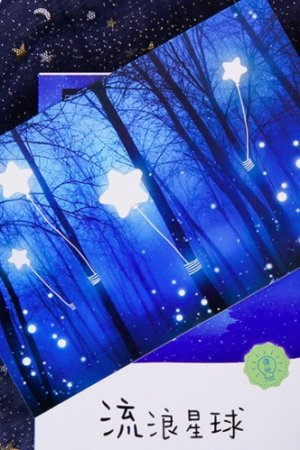 Photo1: Kawaii Post Card Set - Lonely Planet