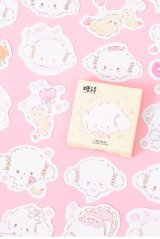 Kawaii School Supplies Planner Sticker Box - Soft Rabbit