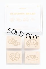 Wooden Rubber Stamp - Slow Life - Delicious Bread