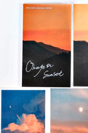 Photo1: Cute Glassing Paper Message Scheduler Notes Memo - collection - Orange in sunset