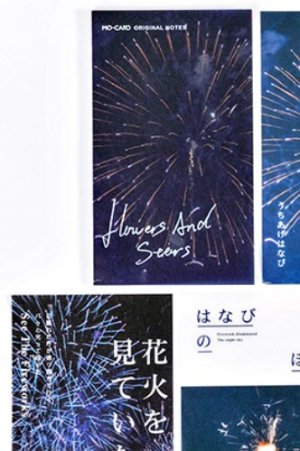 Photo1: Cute Glassing Paper Message Scheduler Notes Memo - collection - Fireworks
