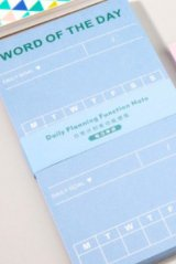 Office Supplies Journal Bujo Notes Memo - Daily Planner - Word of the day