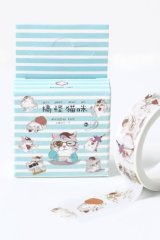Kawaii Washi Masking Tape - Lovely Animals - Funny Cat