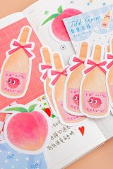 Stationery Office Supplies Notes Memo - Kitchen Desk - peach