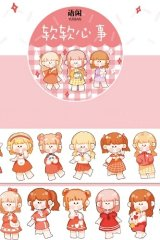 Kawaii Wide Washi Masking Tape - cute girls - soft