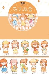 Kawaii Wide Washi Masking Tape - cute girls - pudding party