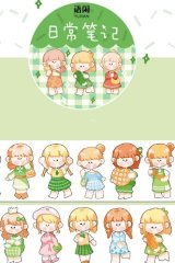 Kawaii Wide Washi Masking Tape - cute girls - daily