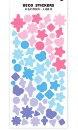 Kawaii Journal Planner Stickers Set - colorful fantasy - star river