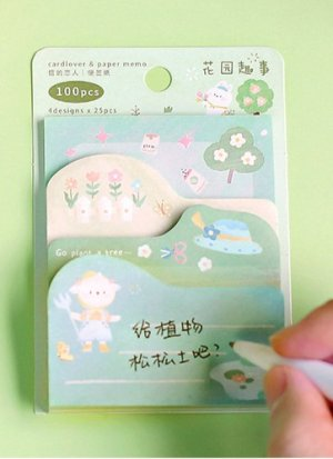 Photo1: Kawaii Stationery Office Supplies Notes Memo - planet - funny garden