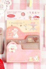Kawaii Stationery Office Supplies Notes Memo - planet - afternoon sweets
